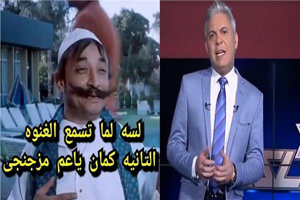 معتز مطر ومشهد من فيلم الكيف