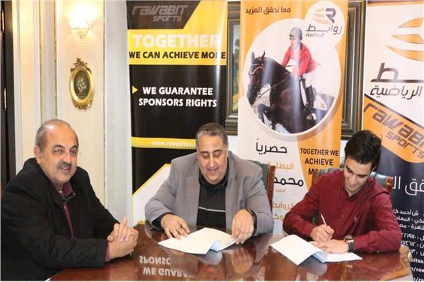 «زيادة» يوقع عقد تسويق مع روابط الفروسية حتى نهاية 2020