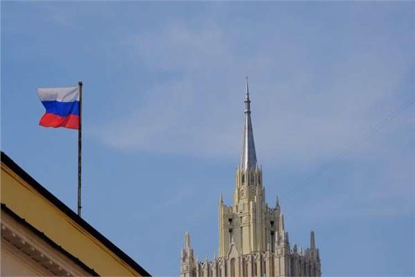 وزارة الخارجية الروسية - صورة ارشيفية