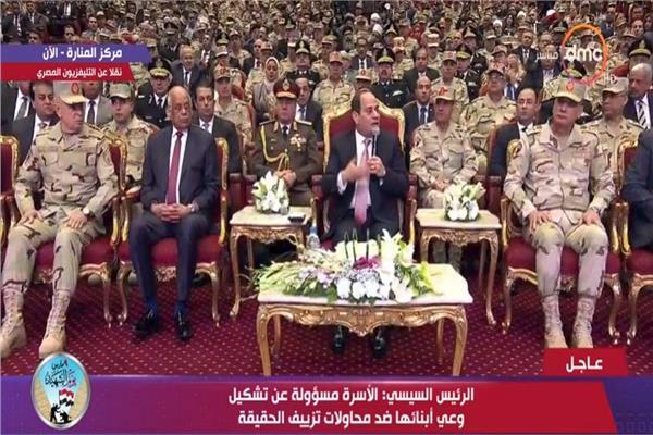 الرئيس عبد الفتاح السيسي خلال الندوة التثقيفية للقوات المسلحة بمناسبة يوم الشهيد