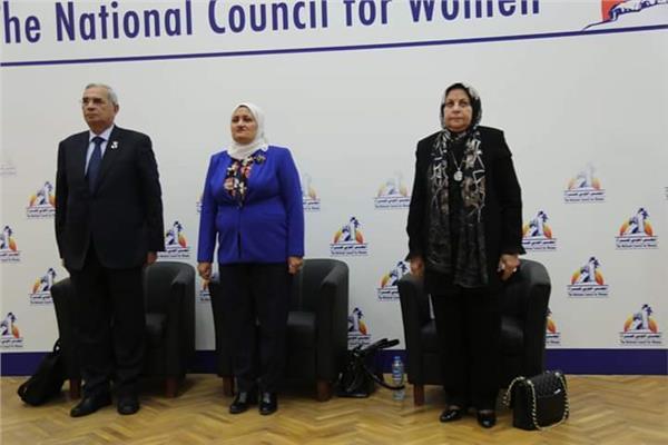 المرأة تمثل نسبة ٤٣% فى الجهاز الإدارى على مستوى العالم