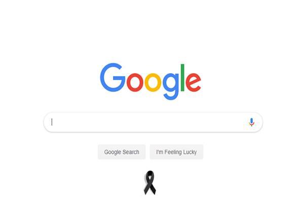 محرك البحث العالمي جوجل