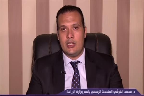الدكتور محمد القرشي