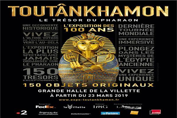 باريس تستعد لعرض مقتنيات الملك توت عنخ آمون