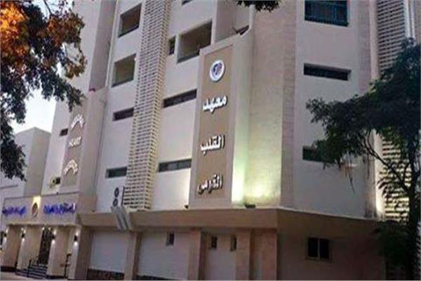 معهد القلب