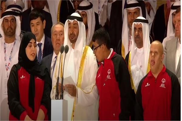 محمد بن زايد يعلن افتتاح الألعاب العالمية للأولمبياد الخاص أبوظبي 2019