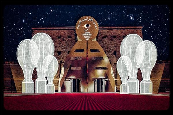 صور لمسرح افتتاح مهرجان الاقصر
