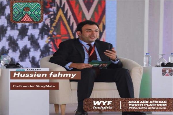 حسين فهمي