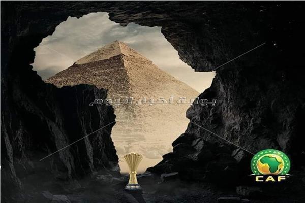 محافظة الجيزة تستعد لإجراء قرعة كأس الأمم الإفريقية بالأهرامات