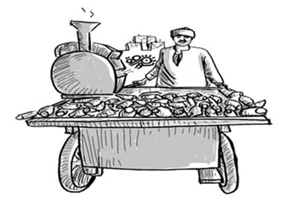 «سماعة» لبائع البطاطا
