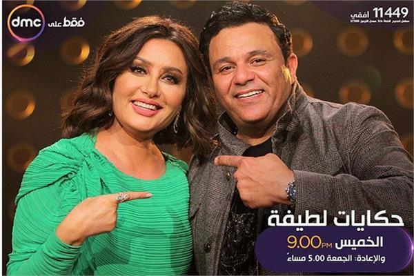 محمد فؤاد ولطيفة