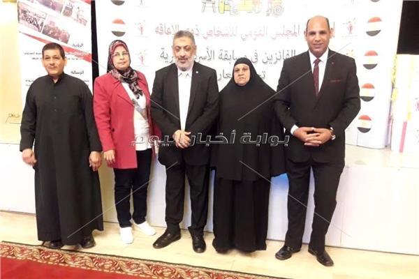 الفائزين فى مسابقة الاسرة المصرية