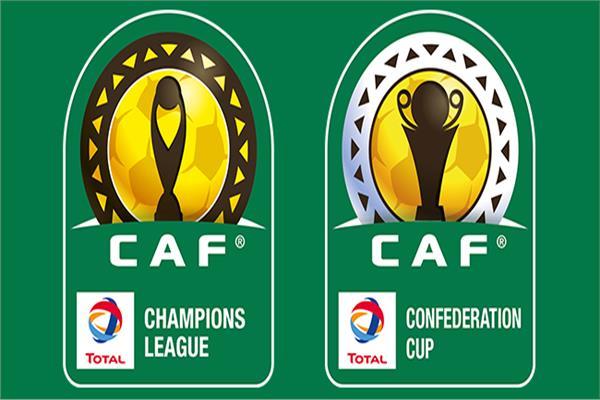دوري أبطال إفريقيا وكأس الكونفيدرالية