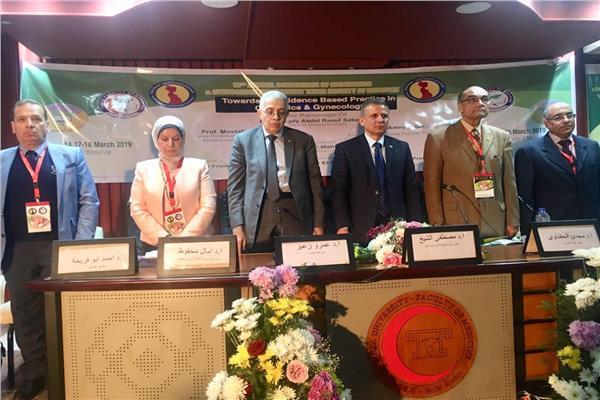 مؤتمر النساء بطب طنطا