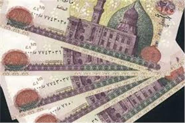 وقف التعامل النقدي بين المواطنين والدولة