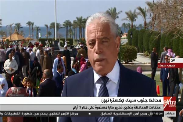 محافظ جنوب سيناء اللواء خالد فودة