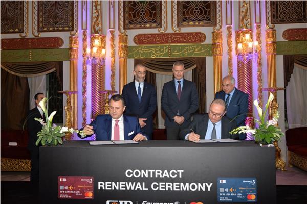 مصر للطيران وCIB يجددان اتفاقية تمديد شراكة  أول بطاقة ائتمانية مشتركة في مصر l