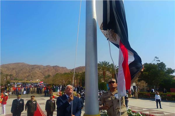 محافظ جنوب سيناء يرفع العلم من ساحة العلم بطابا