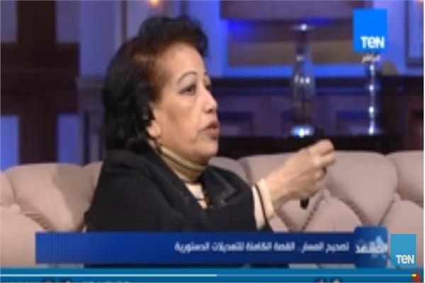الدكتورة هدى زكريا أستاذ علم الاجتماع