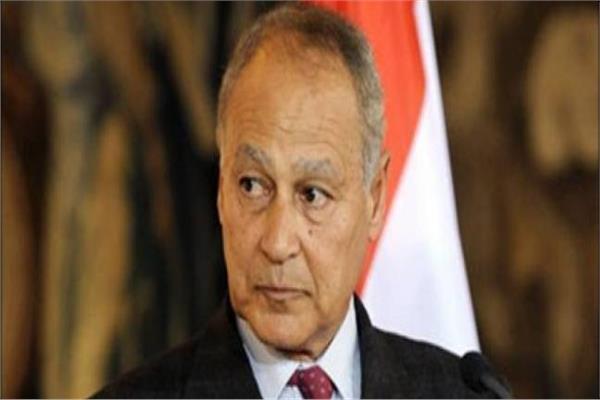 لأمين العام أحمد أبو الغيط