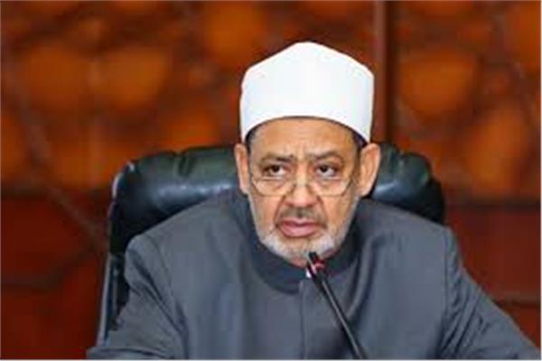 شيخ الازهر الامام د.أحمد الطيب