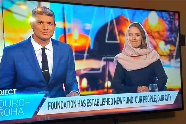 إحدى المذيعات ترتدي الحجاب