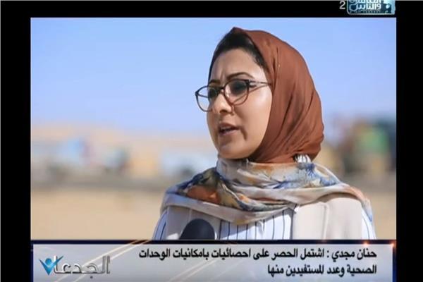 حنان مجدى نائب محافظ الوادى الجديد