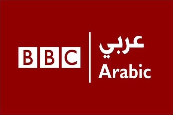 شبكة «بي بي سي» الإخبارية