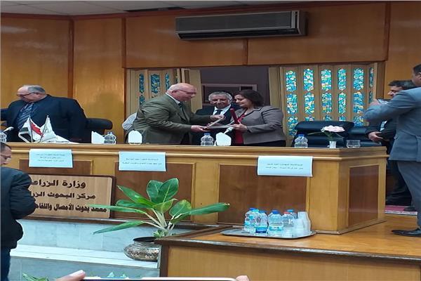 معهد «الأمصال واللقاحات» البيطرية يحتفل بتسلم شهادات «الأيزو»