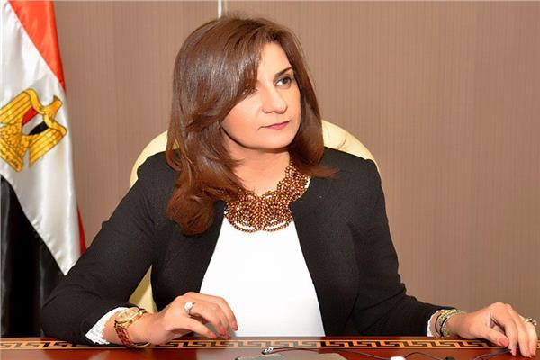نبيلة مكرم، وزيرة الهجرة وشئون المصريين بالخارج