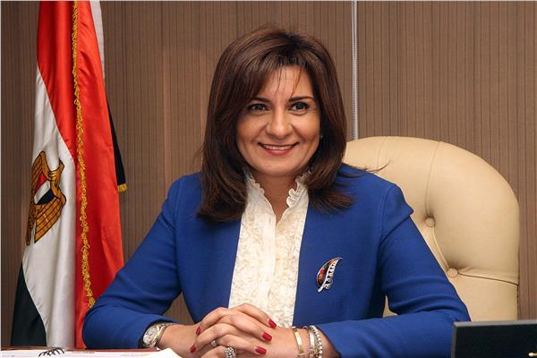 الدكتورة نبيلة مكرم، وزيرة الهجرة وشئون المصريين بالخارج