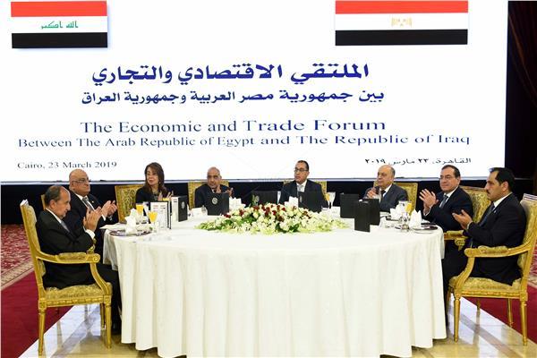 الملتقى الاقتصادي والتجاري المصري العراقي _ تصوير: أشرف شحاتة