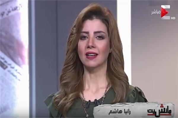 الإعلامية رانيا هاشم مقدمة برنامج مانشيت