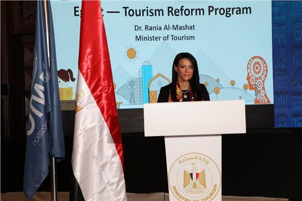 وزيرة السياحة الدكتورة رانيا المشاط،
