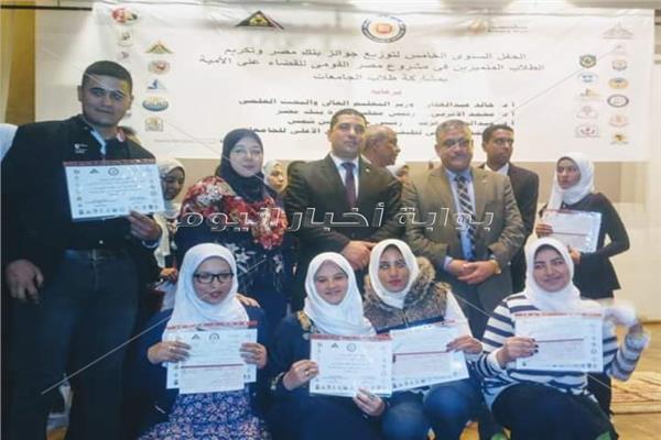 تكريم طلاب المشروع القومي لمحو الأمية بجامعة المنوفية