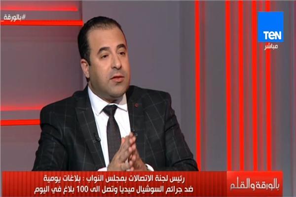 النائب أحمد بدوي رئيس لجنة الاتصالات وتكنولوجيا المعلومات بالبرلمان