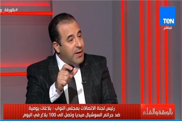 النائب أحمد بدوي رئيس لجنة الاتصالات بالبرلمان