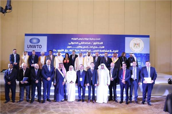 المنظمة العربية للسياحة تشارك في اجتماعات الدورة 45 للجنة الشرق الأوسط بمنظمة السياحة العالمية