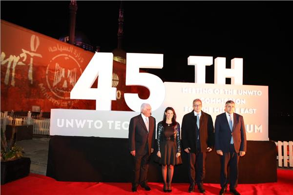 اجتماعات لجنة الشرق الاوسط بمنظمة السياحة العالمية بمصر