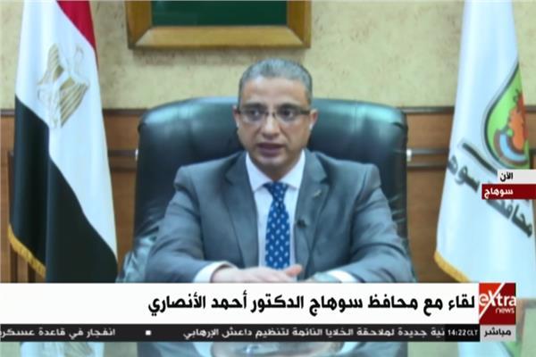 الدكتور أحمد الانصارى محافظ سوهاج