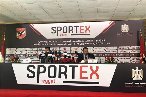 انطلاق مؤتمر نافس بحضور الخطيب ووزير الرياضة