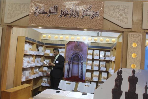 من معرض الإسكندرية للكتاب