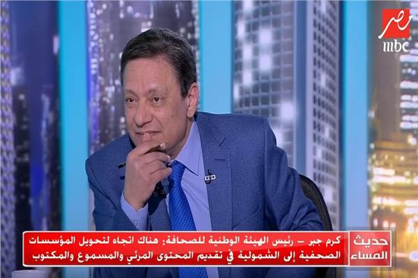 كرم جبر - رئيس الهيئة الوطنية للصحافة