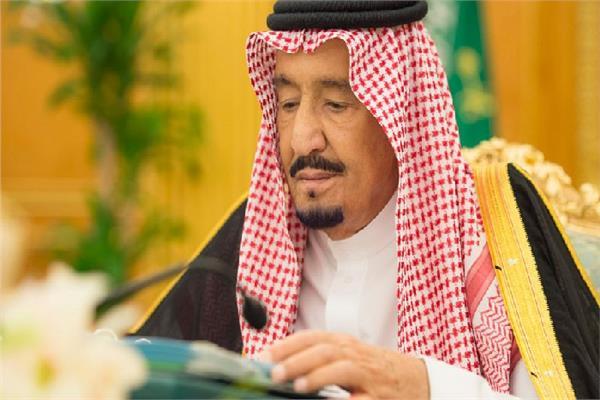 السعودية تؤكد موقفها الثابت من الجولان وترفض قرار الإدارة الأمريكية