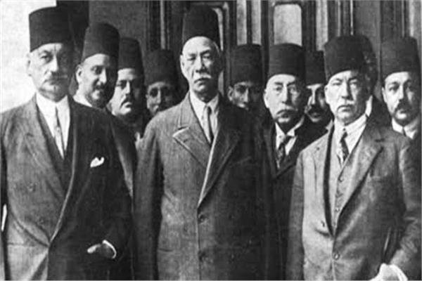 الزعيم سعد زغلول ورفاقه من قيادات ثورة ١٩١٩