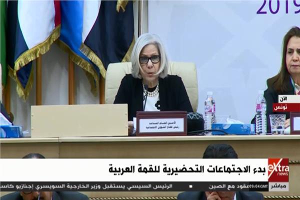 السفيرة هيفاء أبو غزالة، الأمين العام المساعد بجامعة الدول العربية