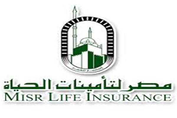 شركة مصر لتأمينات الحياة