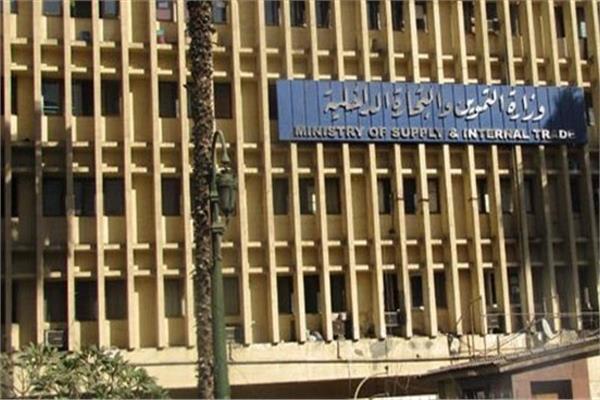 وزير التموين د.علي المصيلحي