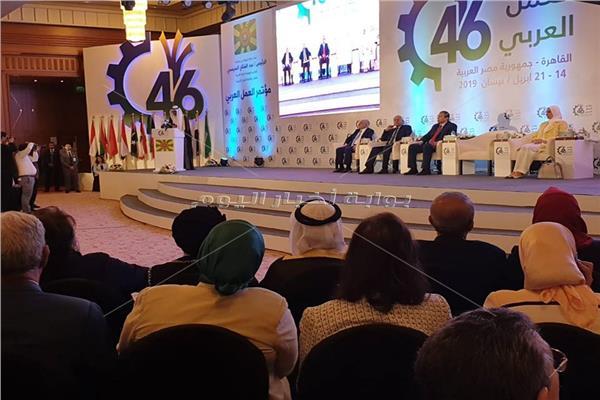 مؤتمر العمل العربى