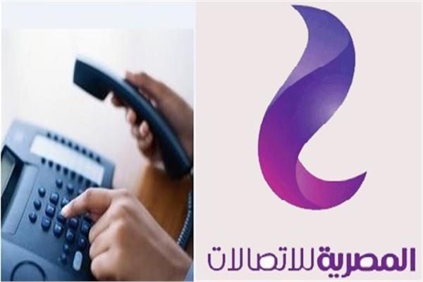 """فاتورة التليفون الأرضي من المصرية للاتصالات """"we"""""""